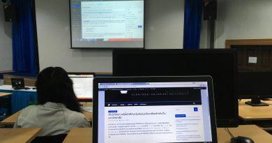 สำนักวิทยฯ ผลิตนักศึกษารุ่นใหม่มุ่งขับเคลื่อนอันดับเว็บมหาวิทยาลัย